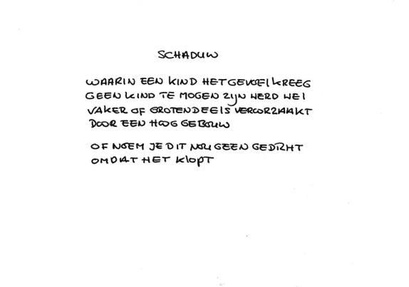 Jurgen Smit,